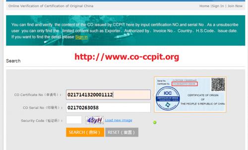 Cách kiểm tra online CO form E